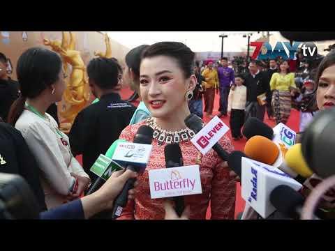 Xxx Mp4 ဝတ္မႈံေရႊရည္ရဲ႕ အကယ္ဒမီပြဲတက္ဖက္ရွင္နဲ႔ ရင္ခုန္သံ Myanmar Motion Picture Academy Awards 2018 3gp Sex