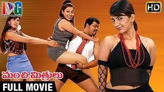 Manchi Mitrulu Telugu Full Movie HD | Asha Saini | Sriman | Latest Telugu Movies | Indian Video Guru