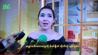 အမႊာသမီးေလးေတြကို မိခင္ႏုိ႔ဘဲ တိုက္တဲ့ ခ်စ္သုေ၀ - Chit Thu Wai