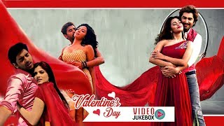 Valentine's Day Special | Love Mashup 2018 | Latest Bengali Romantic Songs | Video Jukebox
