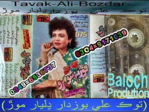 Xxx Mp4 Fozia Soomro Old Vol 075 Songs Kar Wesari Tonkhe Tavak Ali Bozdar 3gp Sex