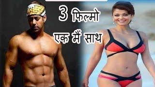 3 फिल्मो मैं होंगे सलमान और ऐश एक साथ Bajrangi bhaijan kick 2 sultan 2