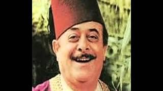 Nasri Shamseddine - Laylet el Mhatta