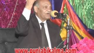 Anwar Masood 'Aaj Kee Pakaiye' Funny Punjabi  Poetry
