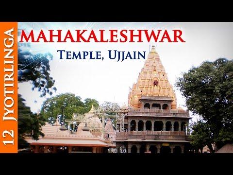 Mahakaleshwar Temple - Ujjain, MP   12 Jyotirlinga Darshan   Indian Temple Tours