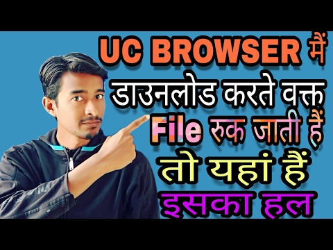 Xxx Mp4 UC Browser Download Retry Problem Fix HINDI How To Solve Retrying Problem By Itech 3gp Sex