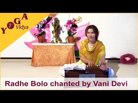 Radhe Bolo chanted by Vani Devi