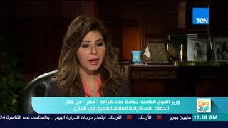 صباح الورد - وزير القوى العاملة: نحاول الوصول إلى قاعدة بيانات دمتكاملة للعمالة المصرية بالخارج
