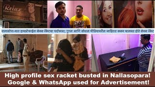 High profile sex racket busted in Nallasopara! Google & WhatsApp used for Advertisement!
