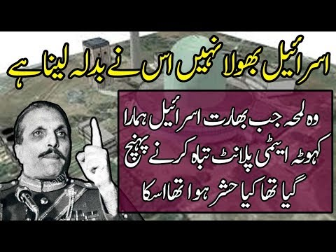 Xxx Mp4 Untold History And The Achievements Of Pakistan Airforce 3gp Sex
