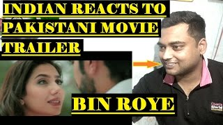 Indian Reacts to Bin Roye | Pakistani Movie