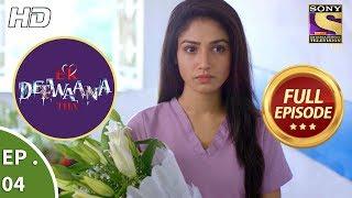 Ek Deewaana Tha - एक दीवाना था - Ep 4 - Full Episode - 26th October, 2017