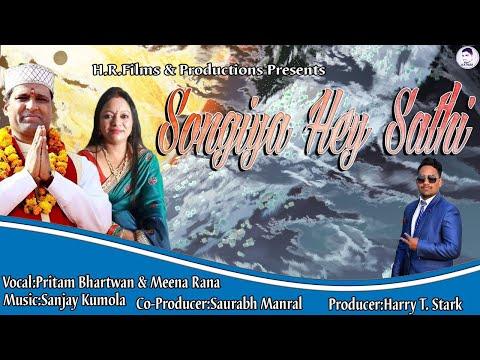 Songiya Hey! sathini Full song  Pritam Bhartwan an  Meena Rana 2018