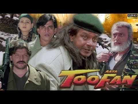 Aaya Toofan - Mithun Chakraborty, Aditya Pancholi & Ravi Kissen - Full HD Movie
