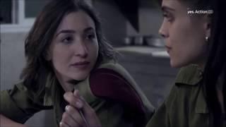 Orian and Lia  ('Taagad') -  Part 1