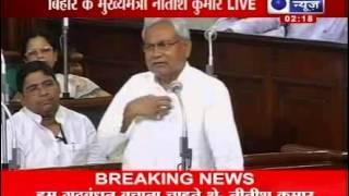 Live TV News: Nitish Kumar in Bihar assembly during trust vote
