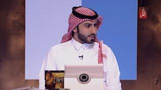 سعيد الشهراني : انا رفعت قضية على شخص قذفني في عرضي | منصة المشاهير 12