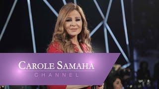 """White Christmas"" - Live Cover / Carole Samaha - كارول سماحة"