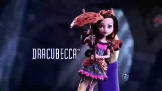 Monster High - Freaky Fusion (Basic & Hybrids) Commercial