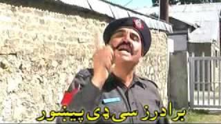 TeleFilm Hawaldar Badada 2__ حوالدار بډاډا ۲     Part  1/13   (mtshahid)