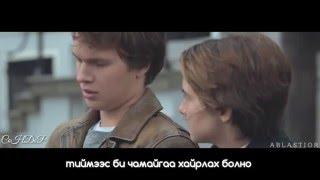 [ Mongolian Subtitle ] Meghan Trainor - Like i'm gonna lose you