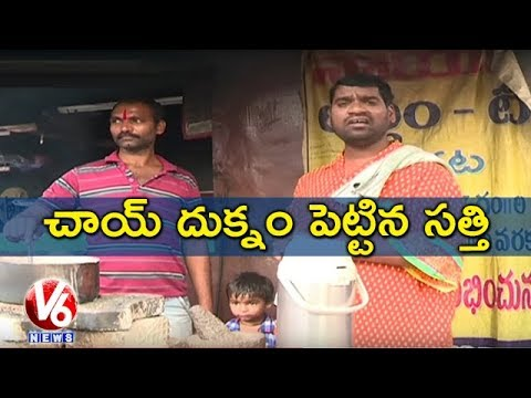 Bithiri Sathi Sells Tea Pune Tea Seller Earns Rs 12 Lakh Per Month Teenmaar News
