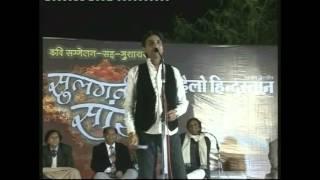 Tumko Soochit Ho by Dr Kumar Vishvas 1 of 2)
