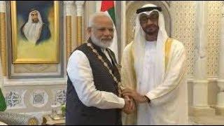 PM Modi honoured with UAE