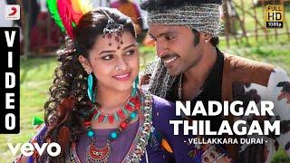Vellakkara Durai - Nadigar Thilagam Video   Vikram Prabhu, D. Imman