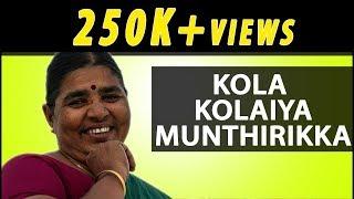 Kola Kolaya Munthirika - Political Satire - Nakkalites