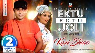 Kazi Shuvo - Ektu Ektu Joli | একটু একটু জ্বলি | Eid Exclusive 2018 | New Bangla Music Video