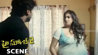 Shyam Ganesh Pushed Namitha Into The Floor And Misbehaves With Her || High School 2 Movie Scenes