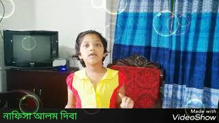 Harjit Chirodin Thakbe, Singer: Abida Sultana, Lyric : Gagi Mazharul Anower, Music : Sotto Saha