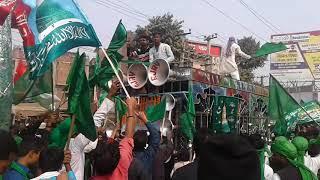 Eid miladun nawi phulwari sharif