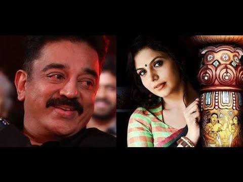 Actress Asha Sarath Says about Acting with Kamal in Papanasam