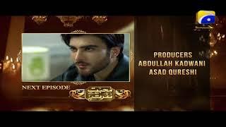 Mohabbat Tum Se Nafrat Hai - Next Episode 21 Promo Teaser   HAR PAL GEO