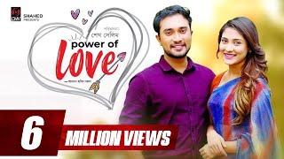 Power Of Love | পাওয়ার অব লাভ | Jovan | Mehazabien | Bangla New Natok 2019
