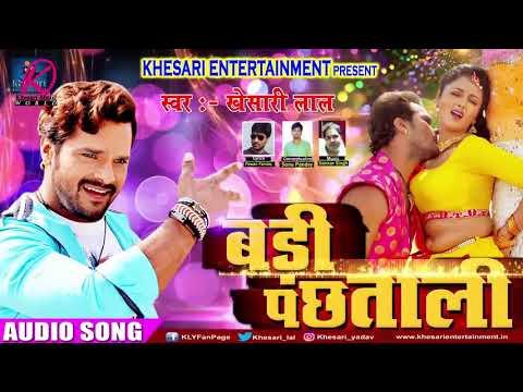 Xxx Mp4 New Bihar Wap Full Hd Video In 3gp Sex