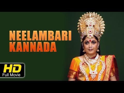 Neelambari Kannada Full Movie HD   #Horror Movies   Ramya Krishna, Devaraj   Latest Kannada Movies