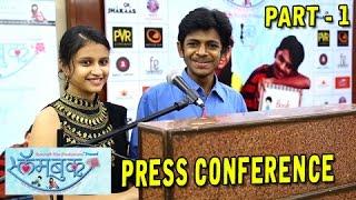 Slambook - Marathi Movie - Trailer Launch Uncut Part 1- Dilip Prabhavalkar, Kushal Badrike