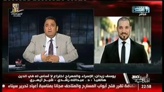 د.عبدالله رشدى ردا على ما قاله د.يوسف زيدان | من حقه ينكر ولكن العلم يقول كلام آخر!