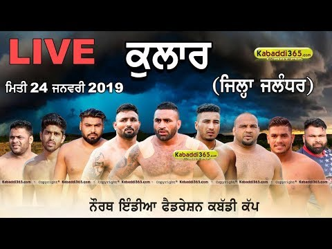 Xxx Mp4 🔴 Live Kular Jalandhar Part 1 North India Federation Kabaddi Cup 24 Jan 2019 3gp Sex