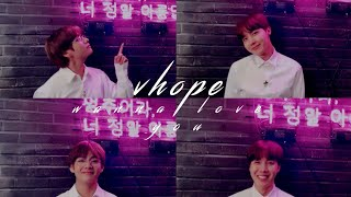 vhope • wanna love you