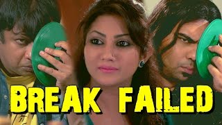Break Failed  ব্রেক ফেইলড  EID Drama, 2014