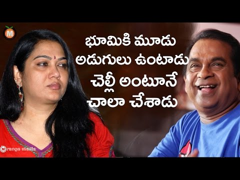 Actress Hema controversial Comments On Brahmanandam