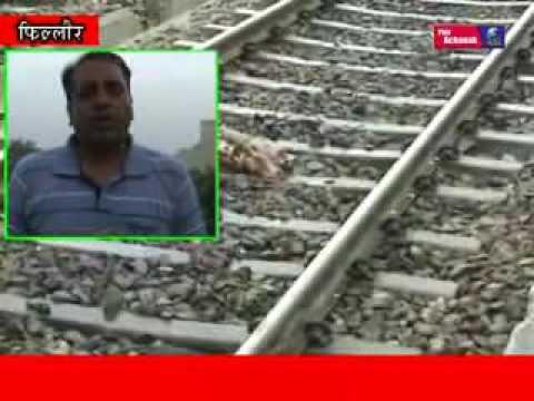 RAJDHANI JAMMU-DELHI EXPRESS MET WITH ACCIDENT NEAR PHILLAUR,PASSENGERS SAFE