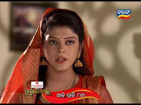 Xxx Mp4 Nua Bohu 21 May 2018 Promo Odia Serial TarangTV 3gp Sex