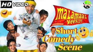 Malamaal weekly short Comedy scene