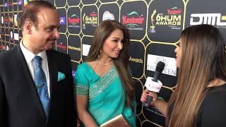 Reema Khan Interview at HUM TV Awards 2018