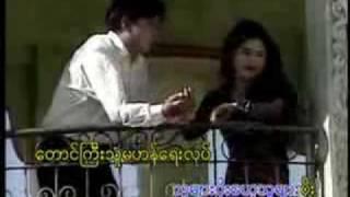 A-Phyu-Young-Than-Zin (Dha-Nu)